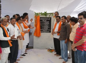one-crore-roads-foundation-stone-was-kept-ganjbasoda